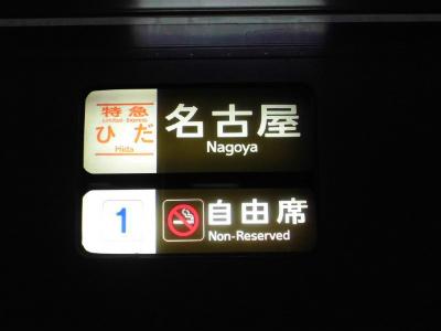 f:id:kabutoyama-tigers:20130113113200j:image