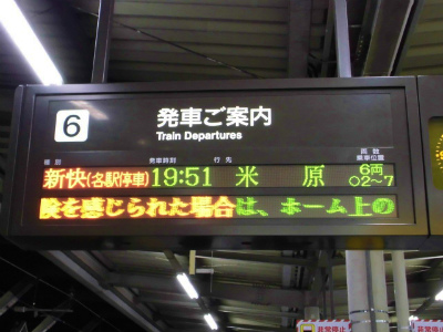 f:id:kabutoyama-tigers:20130113113528j:image