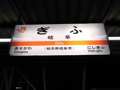 f:id:kabutoyama-tigers:20130113113529j:image