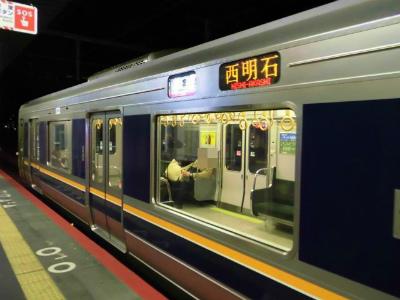 f:id:kabutoyama-tigers:20130113113622j:image