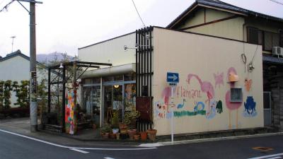 f:id:kabutoyama-tigers:20130120060707j:image