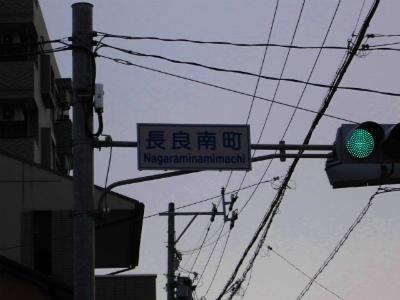 f:id:kabutoyama-tigers:20130120065404j:image