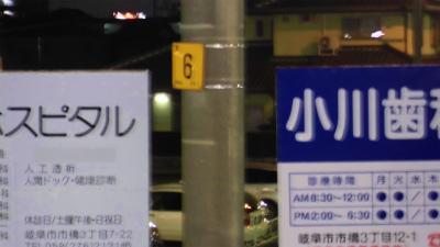 f:id:kabutoyama-tigers:20130120134004j:image