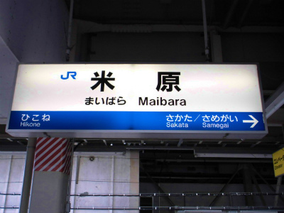 f:id:kabutoyama-tigers:20130123184444j:image