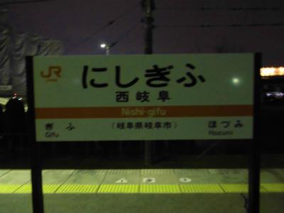 f:id:kabutoyama-tigers:20130123185451j:image