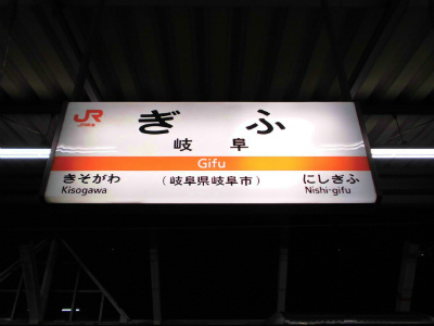 f:id:kabutoyama-tigers:20130123185512j:image