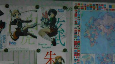 f:id:kabutoyama-tigers:20130127081451j:image