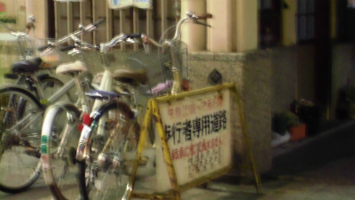 f:id:kabutoyama-tigers:20130204133501j:image