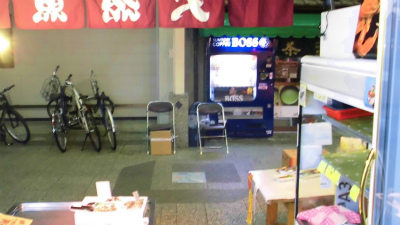 f:id:kabutoyama-tigers:20130204135905j:image