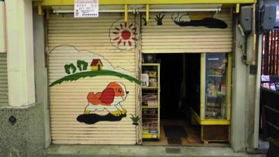 f:id:kabutoyama-tigers:20130204142721j:image