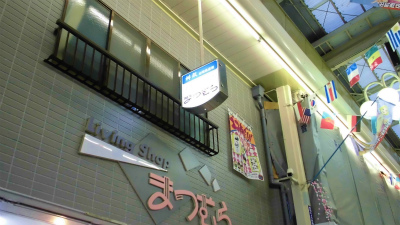 f:id:kabutoyama-tigers:20130204143637j:image