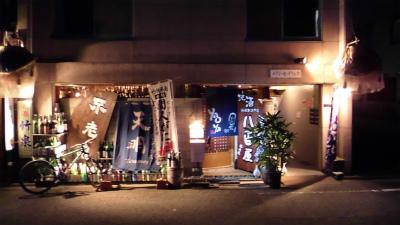 f:id:kabutoyama-tigers:20130204202147j:image