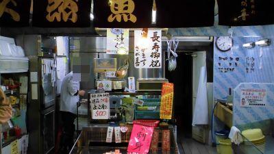 f:id:kabutoyama-tigers:20130204210516j:image