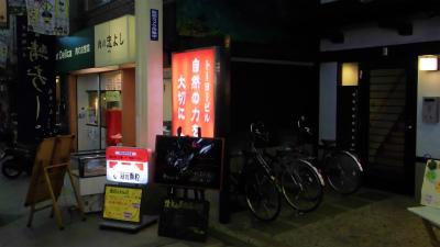 f:id:kabutoyama-tigers:20130204210922j:image