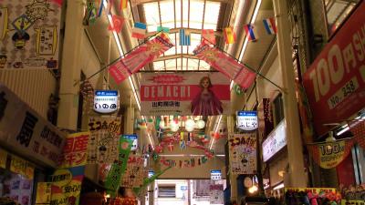 f:id:kabutoyama-tigers:20130205142609j:image