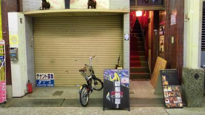 f:id:kabutoyama-tigers:20130205153436j:image