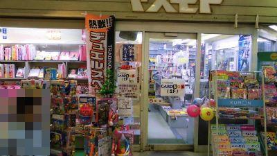 f:id:kabutoyama-tigers:20130205164959j:image