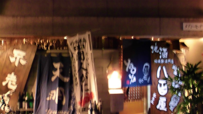 f:id:kabutoyama-tigers:20130205173917j:image