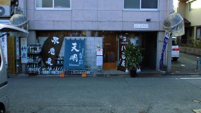 f:id:kabutoyama-tigers:20130205175521j:image