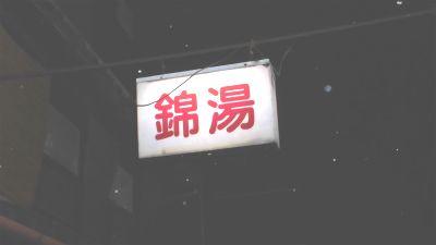 f:id:kabutoyama-tigers:20130205191049j:image