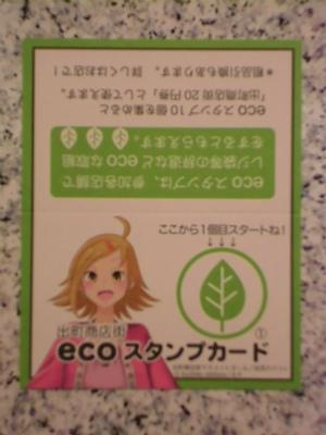 f:id:kabutoyama-tigers:20130206190637j:image