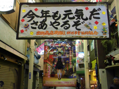 f:id:kabutoyama-tigers:20130206190950j:image