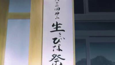 f:id:kabutoyama-tigers:20130210144655j:image