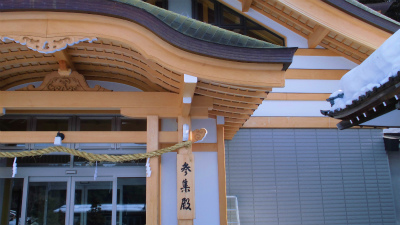 f:id:kabutoyama-tigers:20130210150429j:image