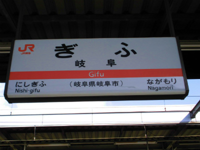 f:id:kabutoyama-tigers:20130211145527j:image