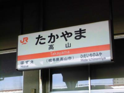 f:id:kabutoyama-tigers:20130211153846j:image
