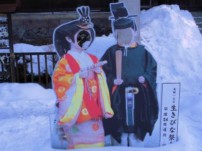f:id:kabutoyama-tigers:20130211204944j:image