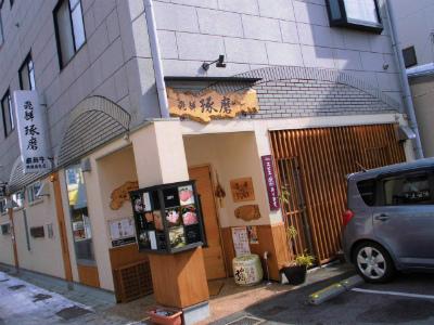 f:id:kabutoyama-tigers:20130211205803j:image