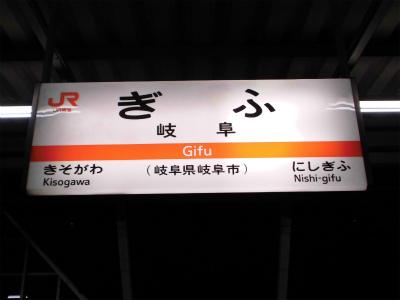 f:id:kabutoyama-tigers:20130211210639j:image