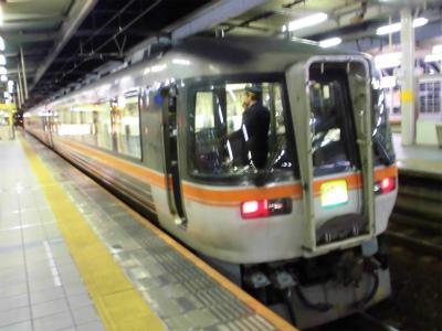 f:id:kabutoyama-tigers:20130211210640j:image