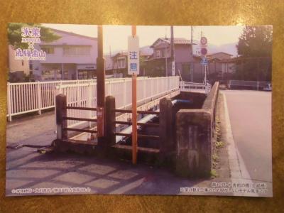 f:id:kabutoyama-tigers:20130211212053j:image