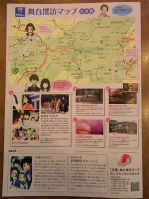 f:id:kabutoyama-tigers:20130211212133j:image