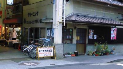 f:id:kabutoyama-tigers:20130218121828j:image