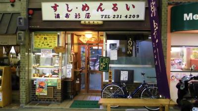 f:id:kabutoyama-tigers:20130218122007j:image
