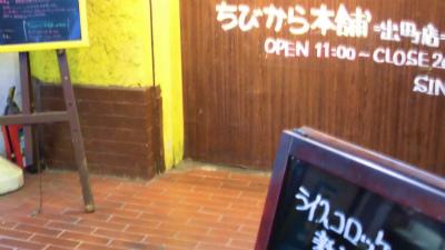 f:id:kabutoyama-tigers:20130218192258j:image