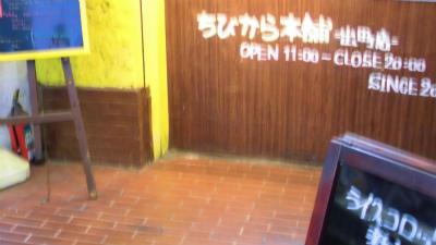 f:id:kabutoyama-tigers:20130218193254j:image