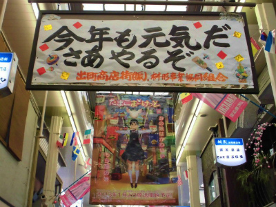 f:id:kabutoyama-tigers:20130222150921j:image