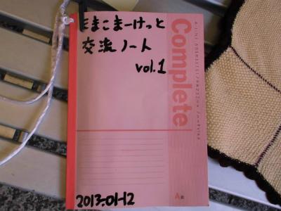 f:id:kabutoyama-tigers:20130222152428j:image