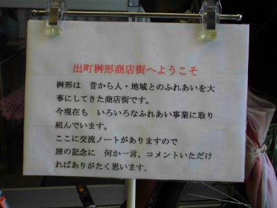 f:id:kabutoyama-tigers:20130222152429j:image