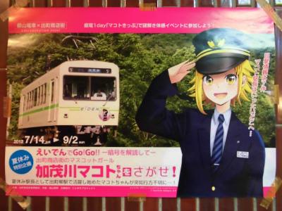 f:id:kabutoyama-tigers:20130222153346j:image