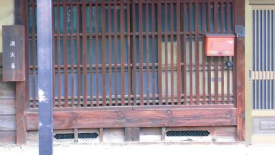 f:id:kabutoyama-tigers:20130227195817j:image