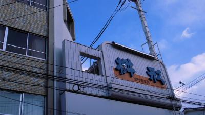 f:id:kabutoyama-tigers:20130227204917j:image
