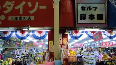 f:id:kabutoyama-tigers:20130227210046j:image