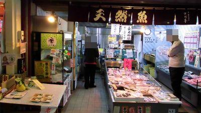 f:id:kabutoyama-tigers:20130227210755j:image