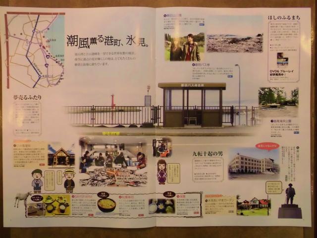 f:id:kabutoyama-tigers:20130315155012j:image