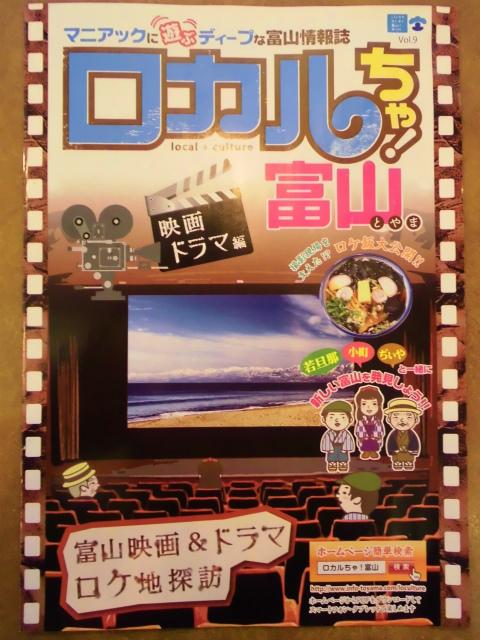 f:id:kabutoyama-tigers:20130315155013j:image